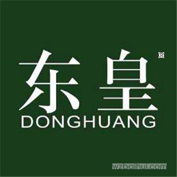 东皇,DONGHUANG