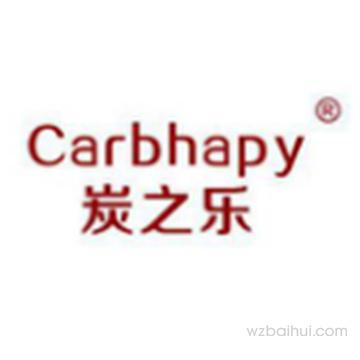 炭之乐,CARBHAPY