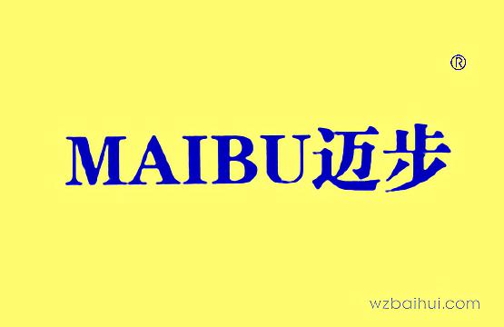 MAIBU迈步