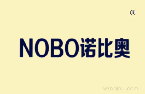 NOBO诺比奥