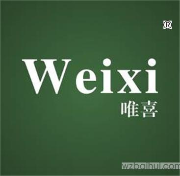 唯喜,WEIXI