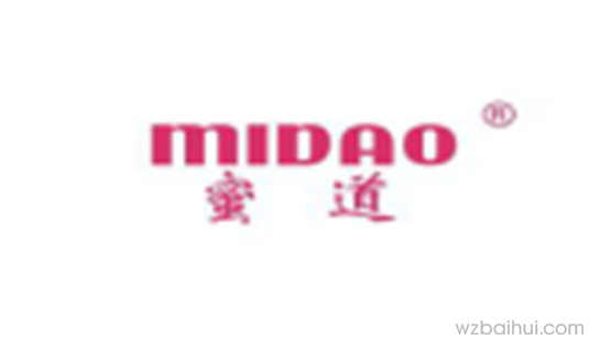 蜜道,MIDAO