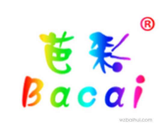 芭彩BACAI