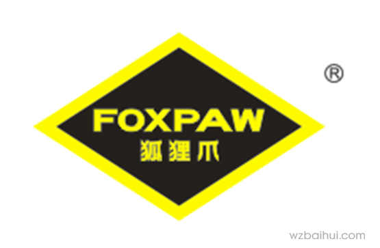 狐狸爪+FOXPAW