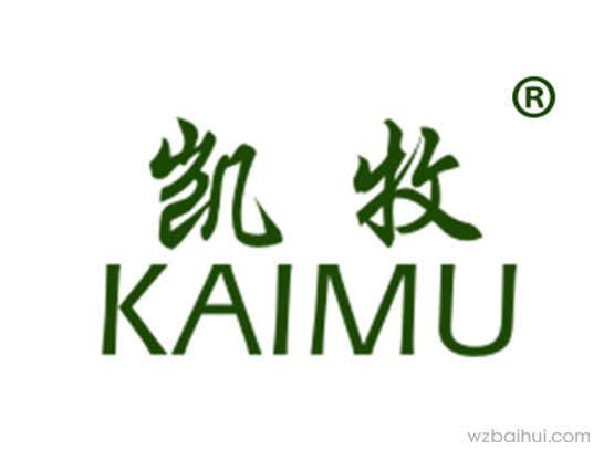 凯牧KAIMU