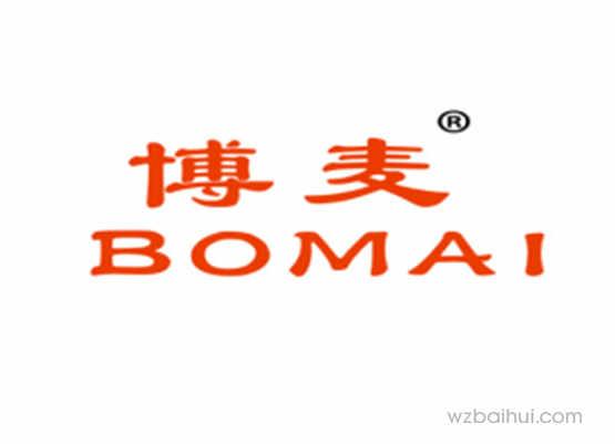 博麦BOMAI