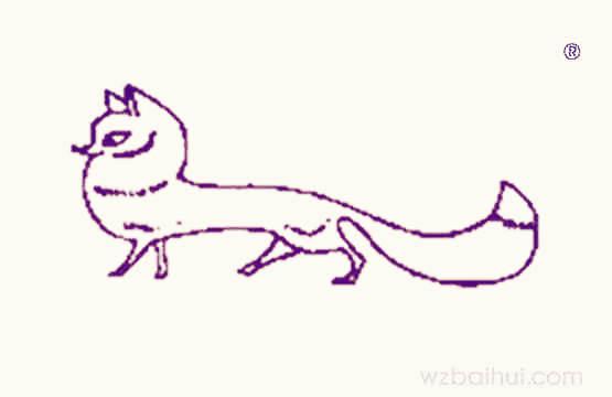 金狐狸图形
