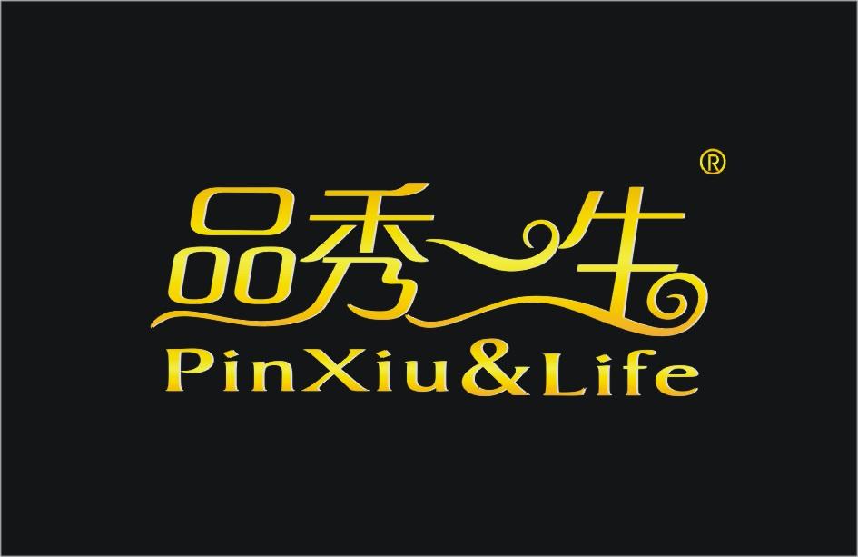 品秀一生PINXIULIFE