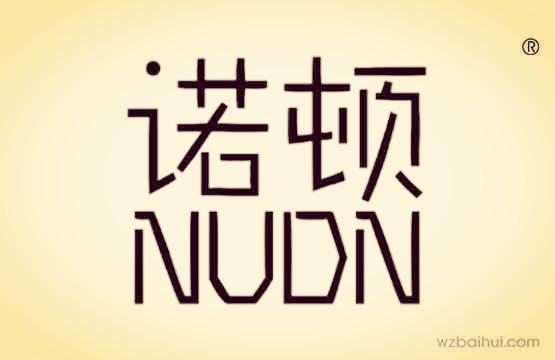 诺顿NUDN