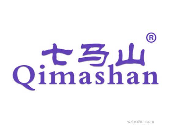 七马山Qimashan
