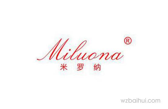 米罗纳,MILUONA
